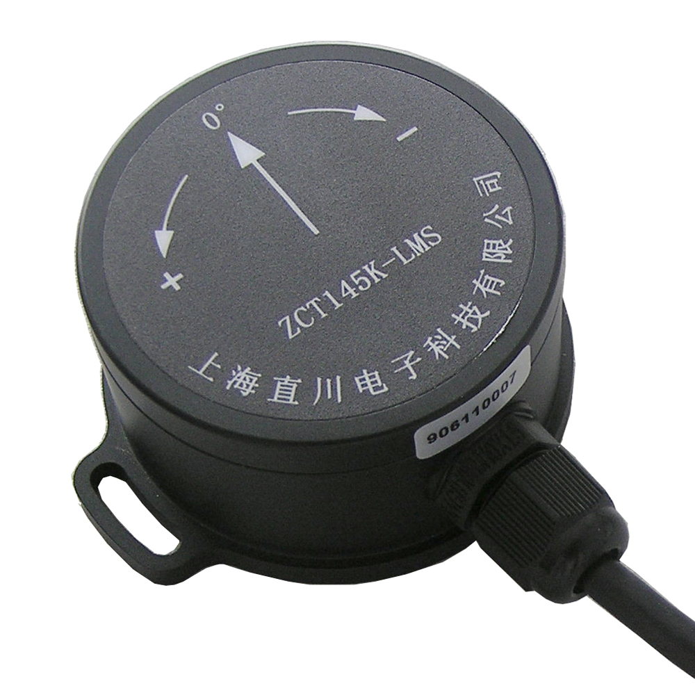 » Single Axis Voltage Tilt Sensor